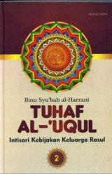 TUHAF AL-UQUL Jilid 2: Intisari Kebijakan Keluarga Rasul [HC]