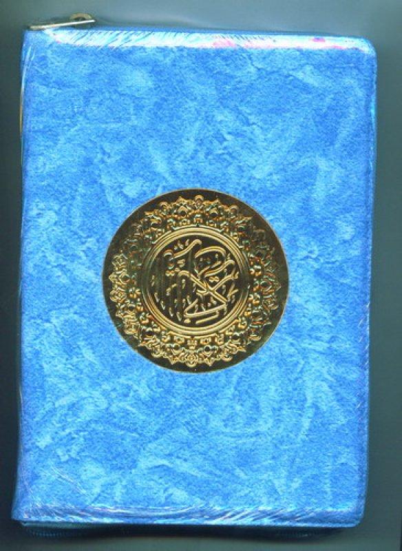 Cover Buku AL-QURAN DAN TERJEMAHNYA/BIRU MUDA/SAHIFA DILENGKAPI TAJWID WARNA