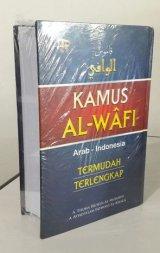 KAMUS AL WAFI ARAB-INDONESIA [HC]