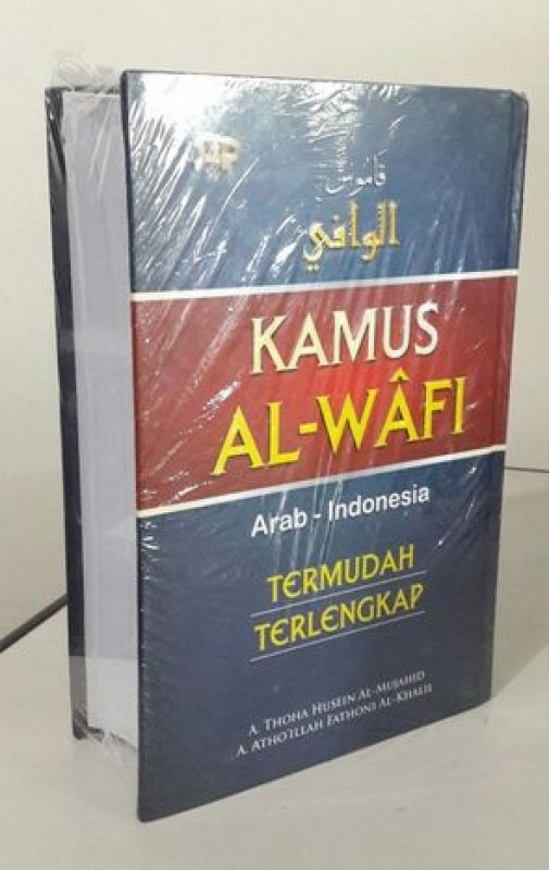Cover Buku KAMUS AL WAFI ARAB-INDONESIA [HC]