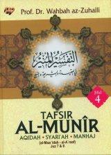 TAFSIR AL-MUNIR Jilid 4 [HC]