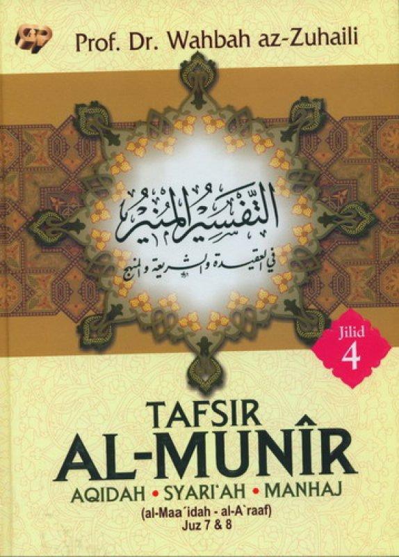 Cover Buku TAFSIR AL-MUNIR Jilid 4 [HC]