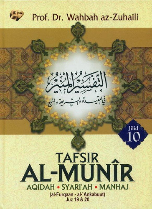 Cover Buku TAFSIR AL-MUNIR Jilid 10 [HC]