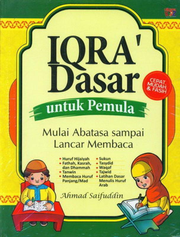 Cover Buku IQRA Dasar untuk Pemula