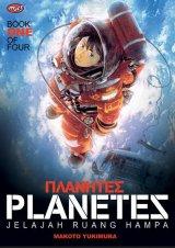 Planetes 01