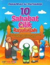 10 Sahabat Cilik Rasulullah [full color]