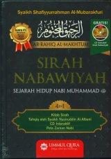 Sirah Nabawiyah (Aqwam Media)