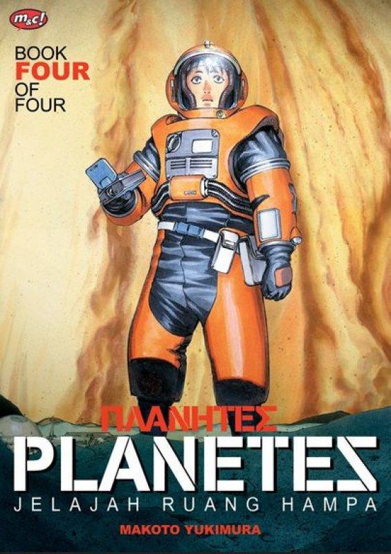 Cover Buku Planetes 04