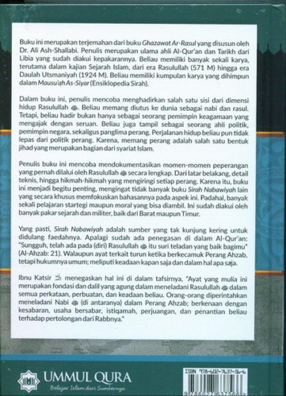 Cover Belakang Buku Peperangan Rasullulah [HC]