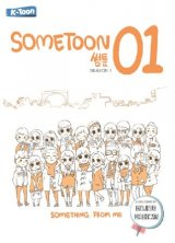 Sometoon 01