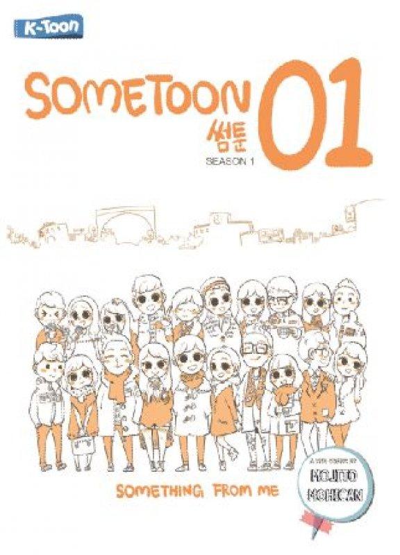 Cover Buku Sometoon 01