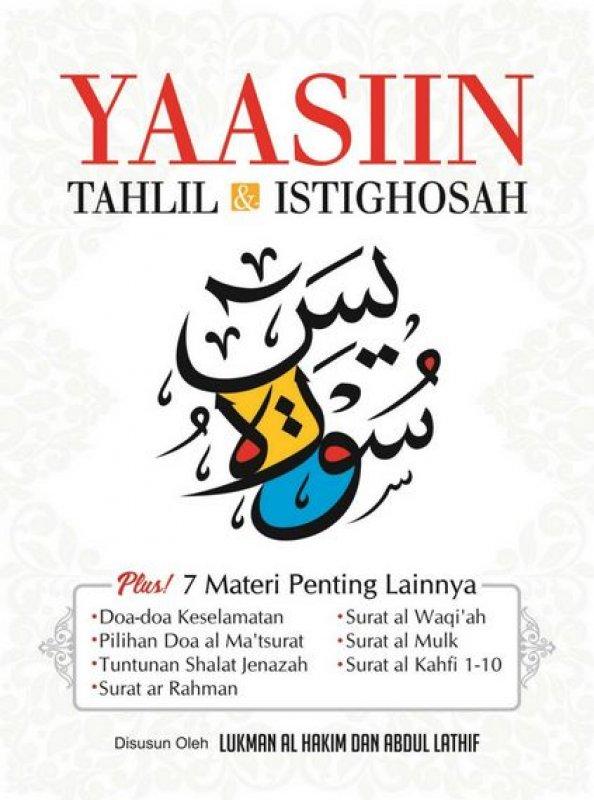 Cover Buku Yaasiin, Tahlil, dan Istighosah Plus! 7 Materi Penting Lainnya