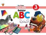 Aku Pintar Bahasa Arab: Belajar ABC