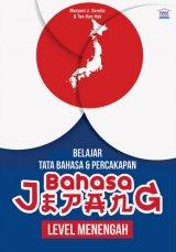 Belajar Tata Bahasa & Percakapan Bahasa Jepang Level Menengah