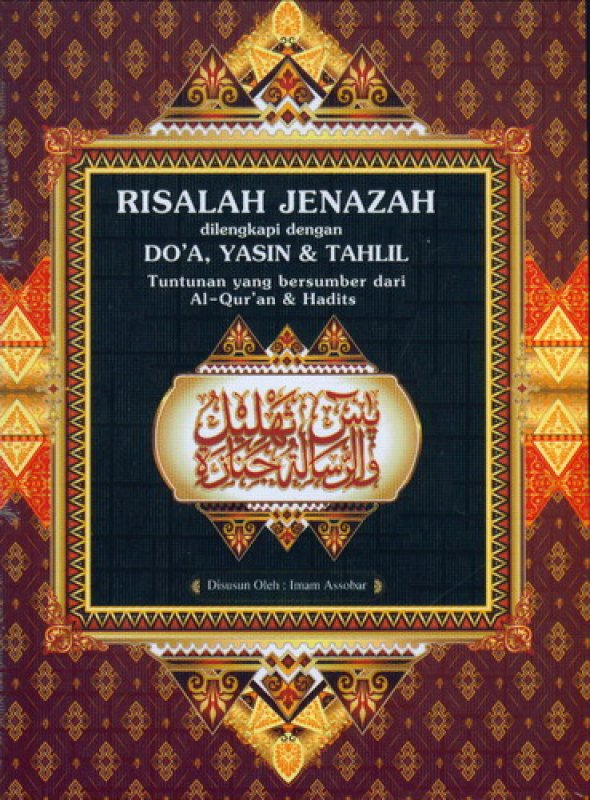 Cover Buku Risalah Jenazah dilengkapi dengan Doa. Yasin & Tahlil