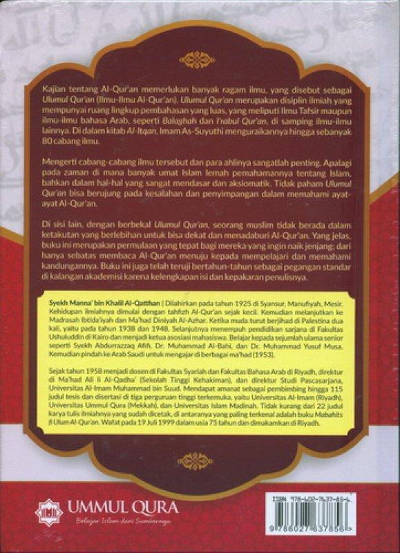 Cover Belakang Buku Dasar-Dasar ILMU ALQURAN (HC)
