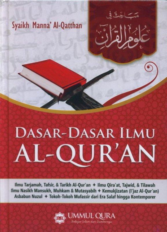 Cover Buku Dasar-Dasar ILMU ALQURAN (HC)